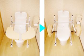 支えを使って排せつ姿勢を補助するトイレ